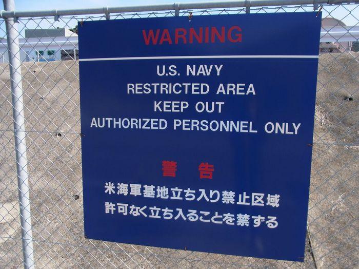 米軍基地5.jpg