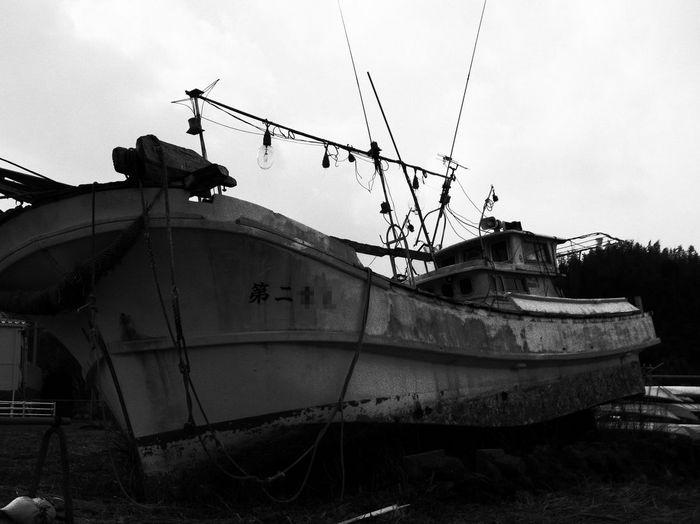 廃船2.jpg